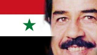 اجمل موسيقى حماسية سورية لصدام حسين