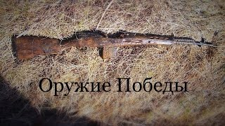 WWII ☆ Оружие Победы с раскопок по Войне ☆ WW2 Weapons of Victory with the excavation of War