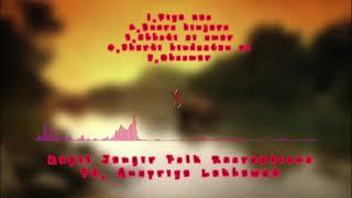Rajasthani Folk Juke Box || Anupriya Lakhawat || Kapil Jangir || Folk Songs