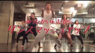Attakaindakara J-POP dance mashup