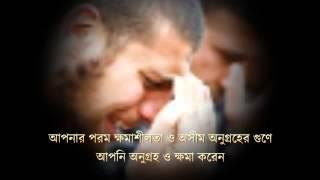 Elaika | আপনার কাছে | Imam Shafi's Last Poem | Musicless Nasheed | Bangla Subtitles | নাশিদ | বাংলা