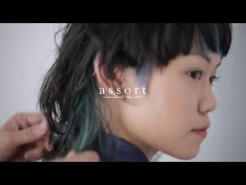 ASSORT GROUP HAIR SALON - HONG KONG #2