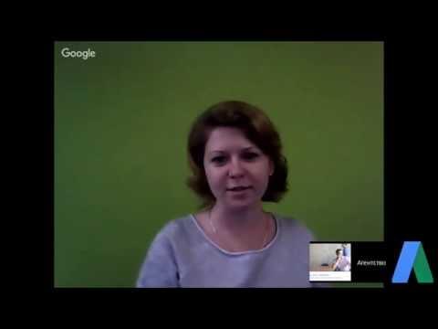 Техника продажи рекламы в Google AdWords