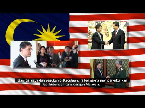 Introducing Joe Yun, U.S. Ambassador to Malaysia (MALAY SUBTITLES)