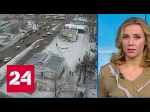 Погода 24: на юг Европейской России придут метели и морозы - Россия 24