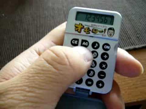 世界のナベアツ3の倍数の時アホになる音声電卓ボールチェーン、オモロー♪