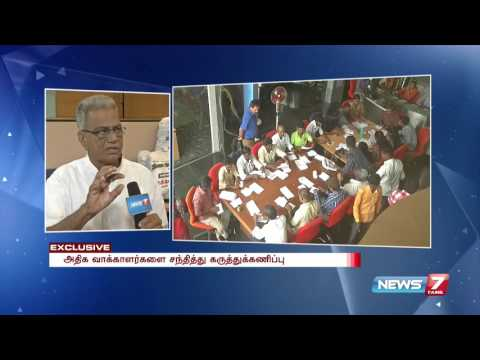 M R Ramalingam on ongoing biggest poll by Dinamalar and News7 Tamil
