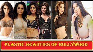 Download Bollywood Actresses who got Breast Implants: Sridevi I Ayesha Takia | Mallika Sherwat | Shilpa 3Gp Mp4