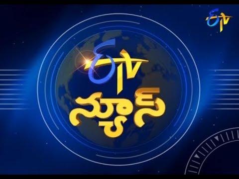 9 PM | ETV Telugu News | 18th December 2018