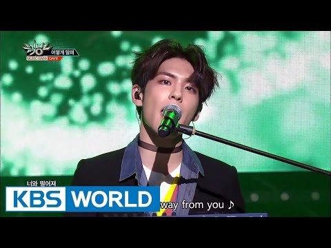 DAY6 - How Do I Say (어떻게 말해) [Music Bank / 2017.03.17]