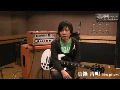 LINE 6 M13  with 真鍋吉明(the Pillows)PART.1