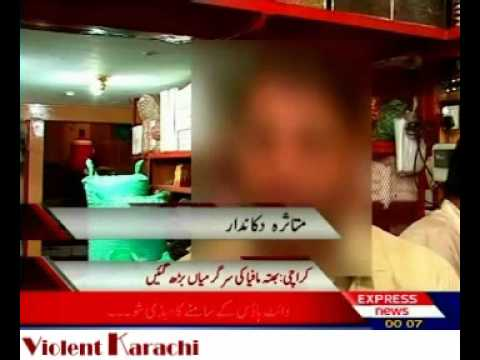 Lyari Bhatta Mafia (Lyari Extortion GANG) Karachi Business Community Suffers