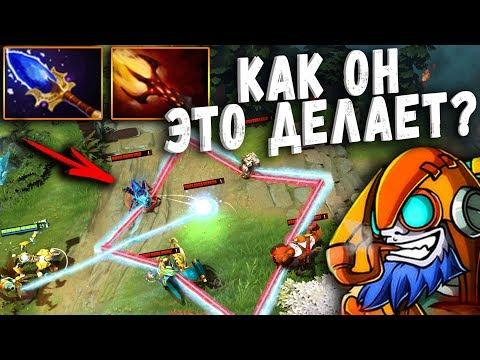 ТОП 1 ТИНКЕР МИРА за РАБОТОЙ! 200 IQ TINKER DOTA 2