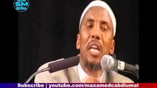 Raacitaanka Rasuulka | صلى الله عليه وسلم |Sh.Abdiraxiim Abu caynayn