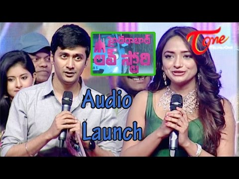 Hyderabad Love Story Audio Launch ||  Rahul || Reshmi Menon || Jiya