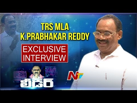 TRS MLA K.Prabhakar Reddy | Exclusive Interview | Face to Face | Leader | NTV
