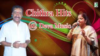 Chithra Super Hit Songs at Deva Music | Audio Jukebox