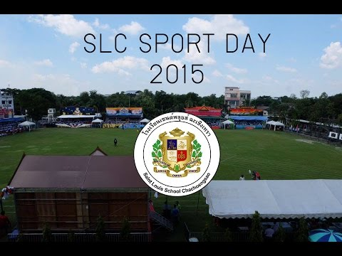 SLC GAME SPORT DAY 2015