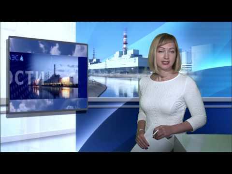Новости САЭС от 22.05.2018