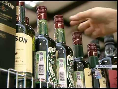 Как отличить поддельный алкоголь (Новости 03.12.15)