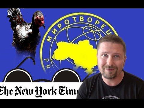 The New York Times  и Миротворец