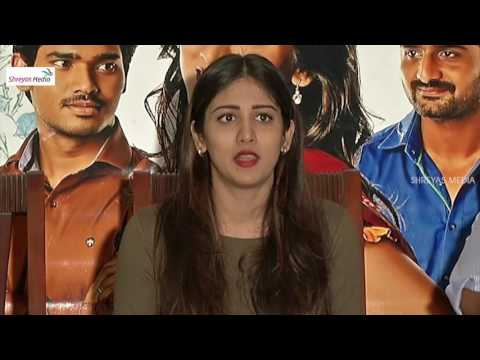 Kundanapu Bomma Release Date Press Meet    Chandini Chowdary    Sudharkar    Rajeev Kanakala