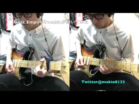 【テレキャスター・ストライプ / ポルカドットスティングレイ】ギター 弾いてみた