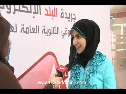 أوائل الثانوية العامة في رحاب البلد الكويتية