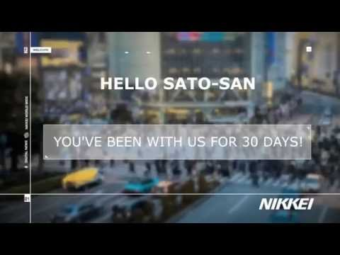 Nikkei | SmartVideo for Welcoming & Engaging Subscribers