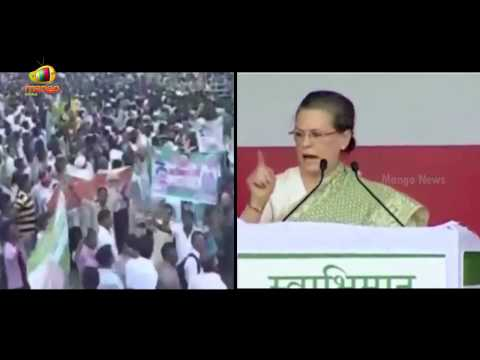 Sonia Gandhi Speaks at Mega Rally in Patna | Bihar Assembly Elections Campaign | Mango News