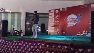Trade Fair Hisar Live performance By Aman Malik Golli