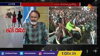 Special Discussion on Engineering Colleges Increases Fees in Telangana  News