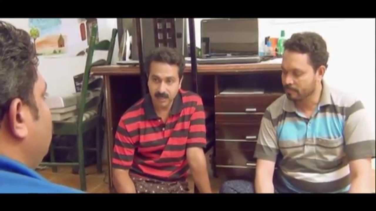 Malayalam Film Honey Bee Full Movie Free Download !!LINK!! maxresdefault