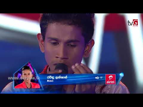 Dream Star Season 07 - Final 20 ( 02nd Group ) Elimination ( 03-09-2017 )