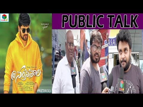 Narthanasala Public Talk | Naga Shourya | 2018 Latest Telugu Movie #Narthanasala Review, Response