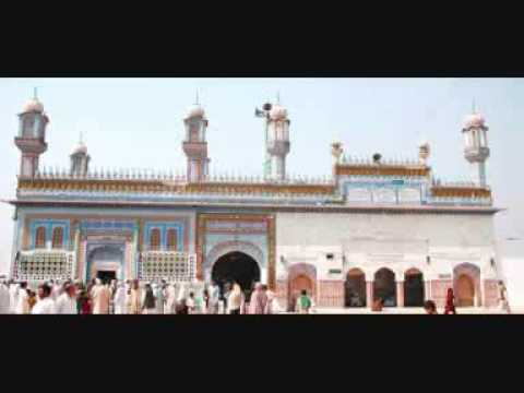 Kalaam Hazrat Sultan Bahoo Rehmat ullah alaih - Part 2