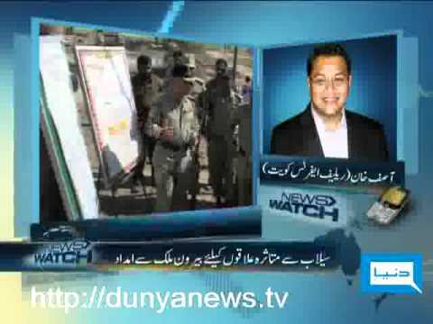 Dunya TV-NEWS WATCH-08-11-2010-4