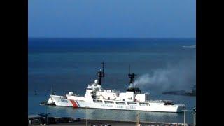Nhiệm vụ khó tin đầu năm mới của tàu tuần tra CSB 8020 Việt Nam trên Biển Đông