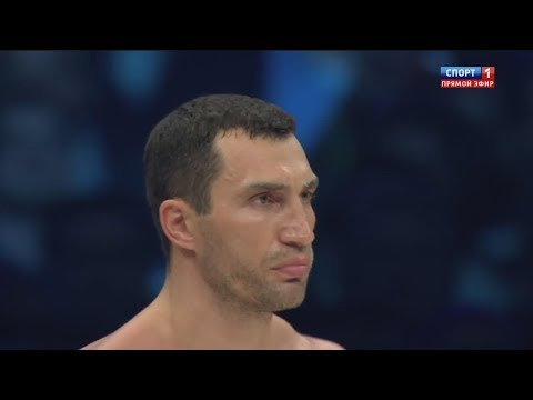 Владимир Кличко vs. Дэвид Хэй
