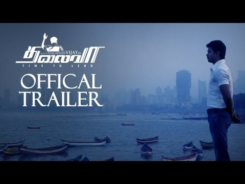Thalaivaa - Official Theatrical Trailer