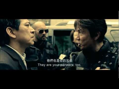 徹夜狂歡 (Sleepover)電影預告