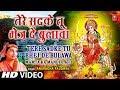 Devi Bhajans - Anuradha Paudwal