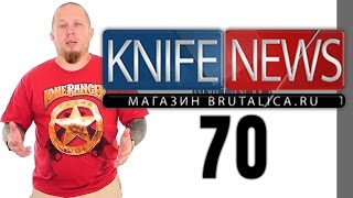 Knife News 70