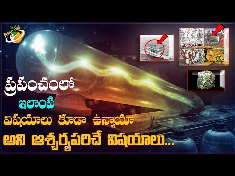 These Shocking Things are Also Exist In World | Shocking Facts | Planet Leaf