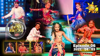 Hiru Super Dancer Season 3 | EPISODE 06 | 2021-04-03