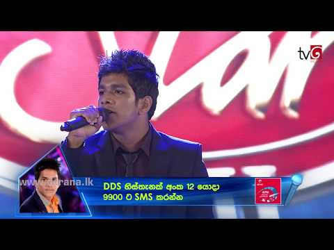Dream Star Season 07 | Final 36 ( 01st Group ) Shalin Kaushalya | 01-07-2017