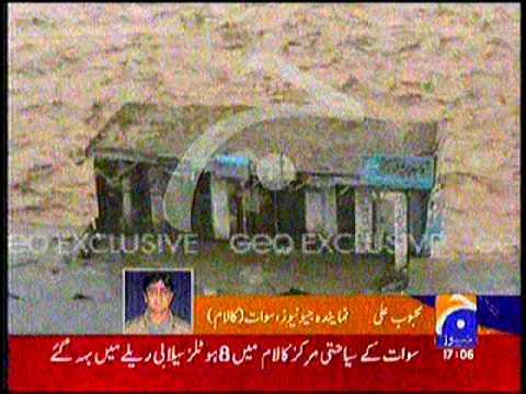 Floods Disaster in Swat 31-07-2010