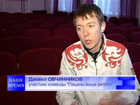 Соликамские КВНщики (31.01)