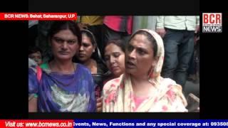उत्तर प्रदेश के जिला सहारनपुर में मशहूर किन्नर हाजी नसीम की सोमवार की रात संदिग्ध हालात में मौत