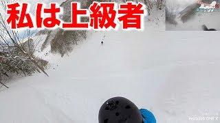 私は上級者 だから 木落しコースCを紹介する スノーボード動画竜王シルブプレシーズン6-5